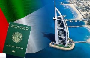 Виза в OAЭ для граждан Узбекистана