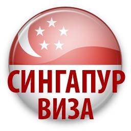 знакомства для граждан узбекистана