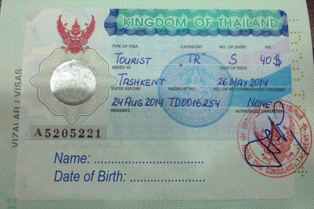 Туристическая виза в Таиланд для граждан Узбекистана