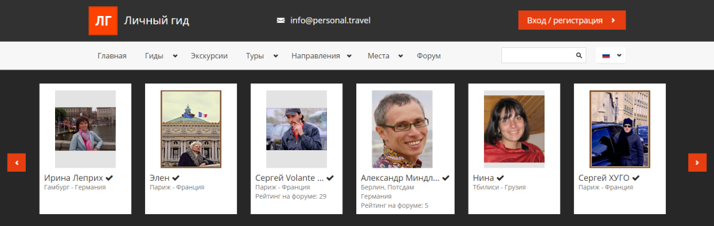 """Туры онлайн или """"Сам себе турагент"""""""