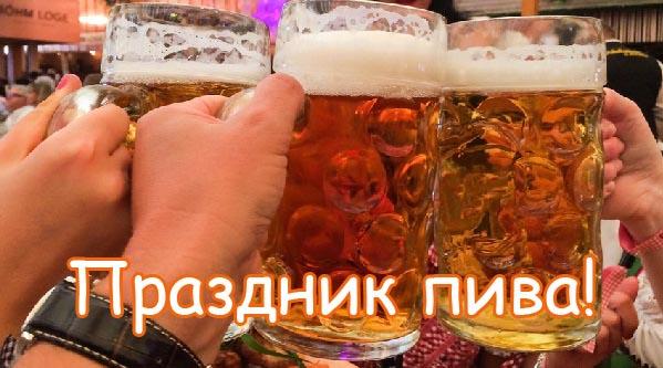 Oktoberfest 2015 в Ташкенте